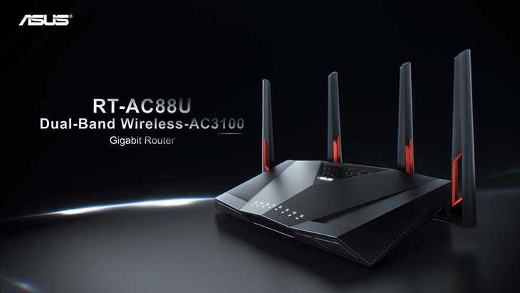 asus-rt-ac88u-dual-band-routers